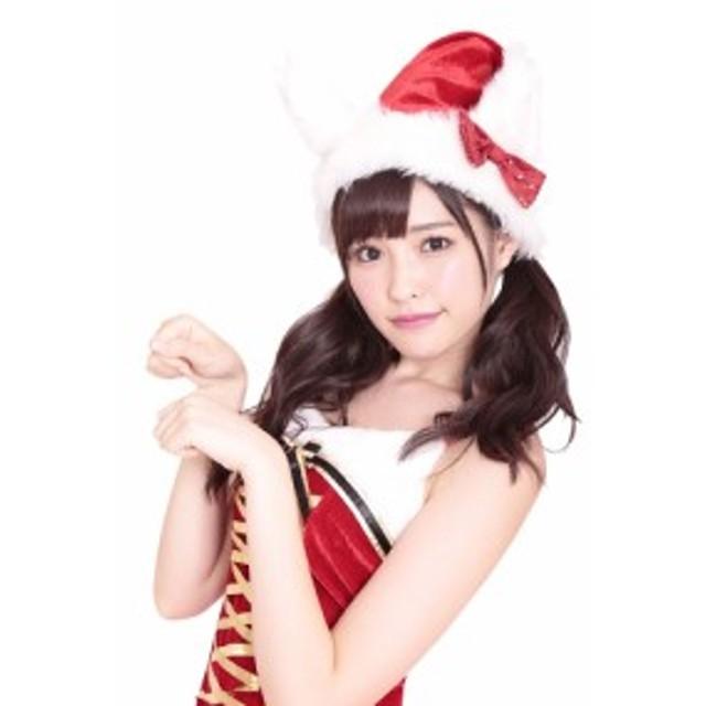 にゃん2サンタ帽 クリスマス サンタクロース 衣装 コスチューム Xmas コスプレ プチプラ