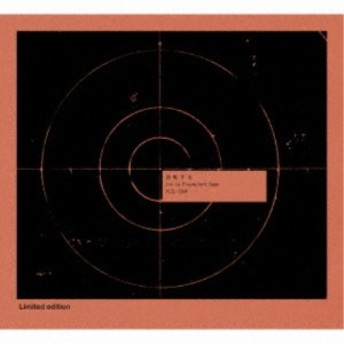 Ivy to Fraudulent Game/回転する《完全生産限定盤》 (初回限定) 【CD+DVD】