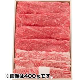 送料無料 松阪牛うで・バラすき焼き用 500g 人気国産高級和牛肉 のしOK 贈り物ギフト ギフト