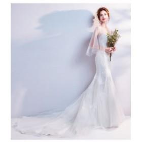 手つくりトレーン★ロングドレス マーメイドライン ウェディングドレス 豪華 プリンセス 司会 パーティードレス 演出 撮影 編み上げ