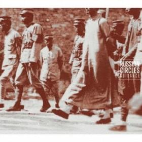 ロシアン・サークルズ/GUIDANCE 【CD】