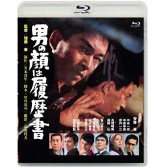 男の顔は履歴書 【Blu-ray】