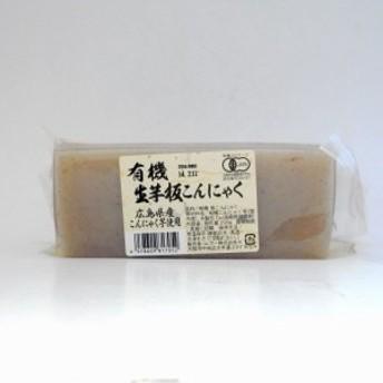 ムソー  有機生芋板こんにゃく・広島原料  250g