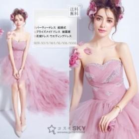 ウエディングドレス ドレス ピンク 総レース ウエディング 花嫁 ワンピース  エレガンス パーティードレス 結婚式 ナイトドレス 上品