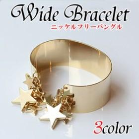 ニッケルフリー バングル ブレスレット 華奢 レディース ワイド流行 ゴールド 金 シルバー 銀 スター 星