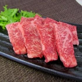 送料無料 伊賀牛ロース焼肉用450g 人気国産高級和牛肉 のしOK 贈り物ギフト お歳暮 御歳暮 ギフト お歳暮 御歳暮