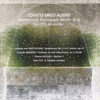 伊東乾/コギト・エルゴ・オーディオ 我聴く、ゆえに我在り ベルリン・ラオムムジーク・コレギウム Nr.0 【CD】