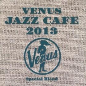 (V.A.)/ヴィーナス・ジャズ・カフェ 2013 【CD】