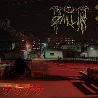 ZAKLIA/テケテケ 【CD】