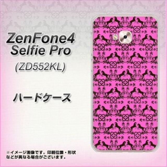 ZenFone4 Selfie Pro ZD552KL ハードケース / カバー【VA851 サラブレッド ピンク 素材クリア】(ゼンフォン4 セルフィー プロ/ZD552KL用