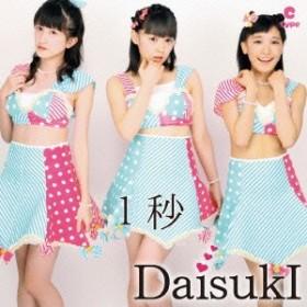 DaisukI/1秒《C-type》 【CD】
