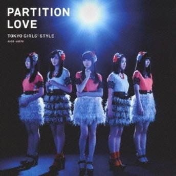 東京女子流/Partition Love《Type-C》 【CD】