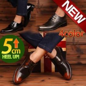 【5.0cm 身長UP】メンズ  ビジネスシューズ レザー グラデーション レースアップ 履きやすい シューズ シークレットシューズ ヒールアッ