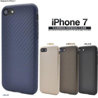 iPhone8 iPhone7 ケース カーボンデザインソフトケース カバー アイフォンケース スマホケース