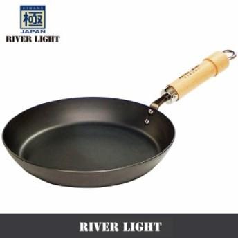 送料無料 リバーライト RIVER LIGHT 極JAPAN 厚板フライパン 24cm KIWAME 極ジャパン 日本製 鉄フライパン