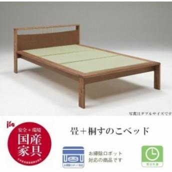 畳ベッド シングル すのこベッド 桐すのこベッド シングルロング 日本製 ブラウン 送料無料 開梱設置無料 国産【big_ki】