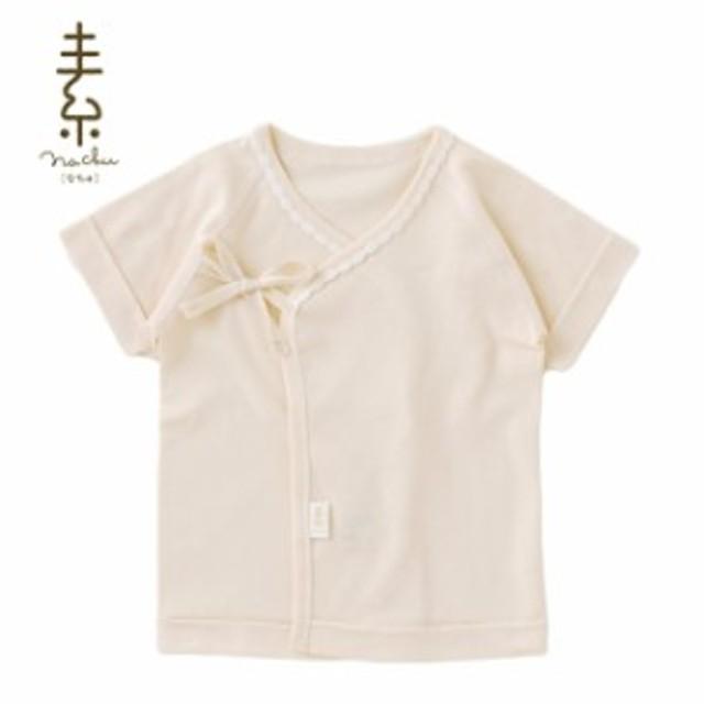 f4d67d02c9547 なちゅ新生児短肌着 日本製   ベビー服  赤ちゃん   服  ベビー ...