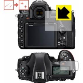 Nikon D850 自然に付いてしまうスリ傷を修復!保護フィルム キズ自己修復 【PDA工房】