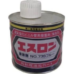 積水化学工業  接着剤 ブルーS 500g S735GB [A230101]