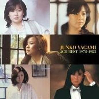 八神純子/2CD BEST 1978-1983 【CD】