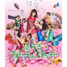 AKB48/恋するフォーチュンクッキー《通常盤Type K》 【CD+DVD】
