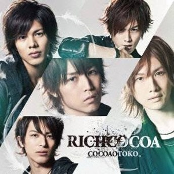 COCOAOTOKO。/RICHCOCOA 【CD】