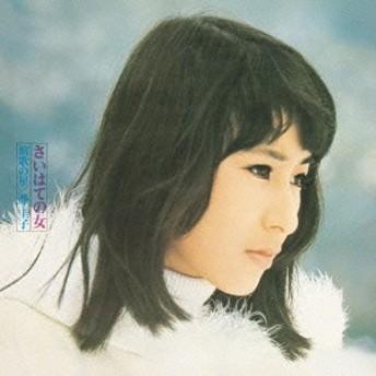 藤圭子/さいはての女 演歌の星★藤圭子 【CD】