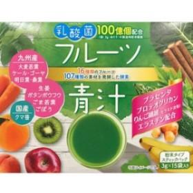 ◆新日配薬品 乳酸菌入りフルーツ青汁 3g×15包