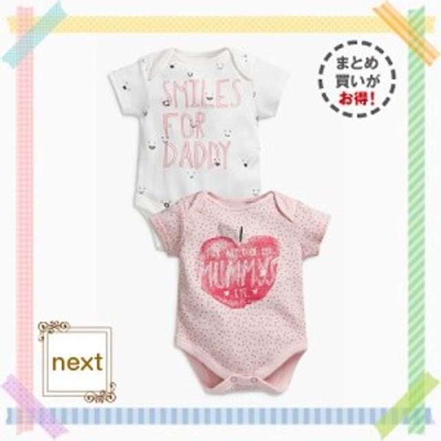 【next】ピンク アップル Mummy & Daddy 半袖ボディスーツ 2 着パック  子供服  ベビー服