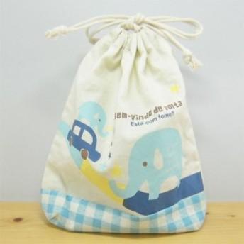 コップ袋 グーグーズ ランチシリーズ コップ入れ(ぞうクルマ) 巾着袋 おやつ うがい お茶 お昼 保育園 幼稚園 小学校 入園入学準備