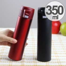 水筒 軽量ワンタッチマグ プレジール 350ml ( すいとう ボトル マグボトル スリム ステンレス 保温 保冷 ワンタッチ 軽量 コンパクト