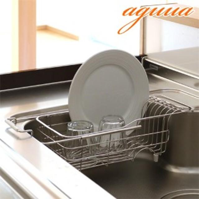 伸縮水切りラック aguua アグア スライドシンク ステンレス製 日本製 ( 水切りかご ディッシュラック 水切りバスケット 伸縮式水切