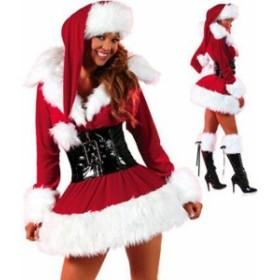 クリスマス衣装 サンタクロース コスプレ クリスマス サンタコス コスチューム セクシー パーティー サンタコスプレ レディース X'mas