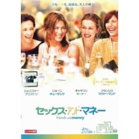 【DVD】セックス・アンド・マネー