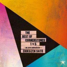 佐藤竹善/The Best of Cornerstones 1 to 5 ~ The 20th Anniversary ~ 【CD】