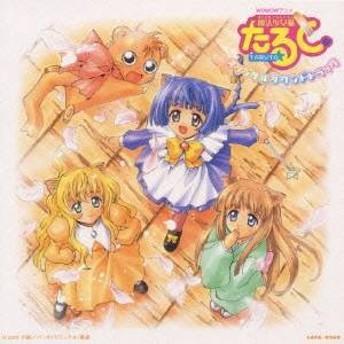 (オリジナル・サウンドトラック)/「魔法少女猫たると」オリジナルサウンドトラック 【CD】