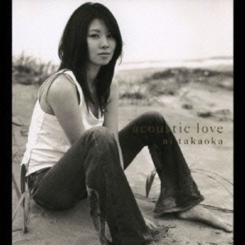 高岡亜衣/acoustic love 【CD】