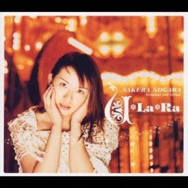 野川さくら/U*La*Ra 【CD+DVD】