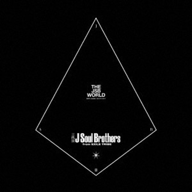 三代目 J Soul Brothers from EXILE TRIBE/THE JSB WORLD 【CD】