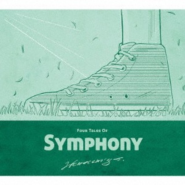 Homecomings/SYMPHONY 【CD】