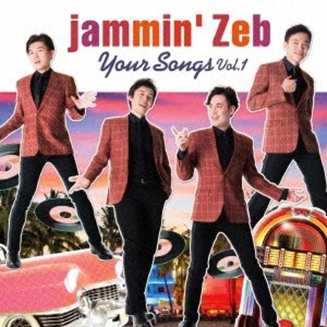 jammin'Zeb/Your Songs Vol.1 【CD】