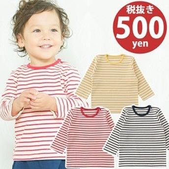 ベビー服 赤ちゃん 服 ベビー トップス 男の子 女の子 70 80 90 95 100 綿  片肩開き長袖ボーダーTシャツ