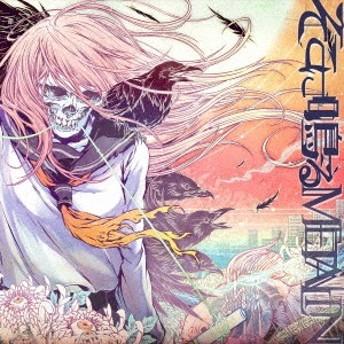 そこに鳴る/METALIN 【CD】