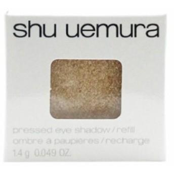 shu uemura(シュウウエムラ)プレスド アイシャドーG 821 ※7~11日でのご発送予定。