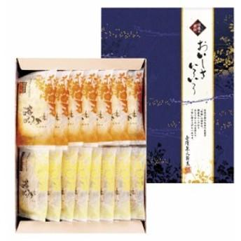 記念品・快気・御祝・内祝などギフト好適品 金澤兼六製菓 せんべいの館 (包装済) SGA-10