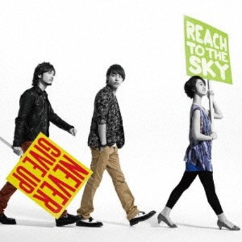 Honey L Days/がんばれ (期間限定) 【CD+DVD】