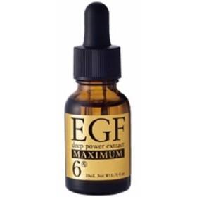EGFディープパワーエキスマキシマム 20ml★最高濃度EGF配合でいつまでも若々しいお肌へ!最高のエイジンケアを目指す方へ