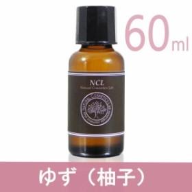 ゆず 60ml エッセンシャルオイルNCL (業務用)【アロマオイル】