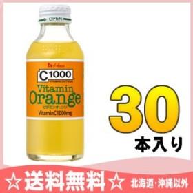 ハウスウェルネス C1000 ビタミンオレンジ 140ml 瓶 30本入