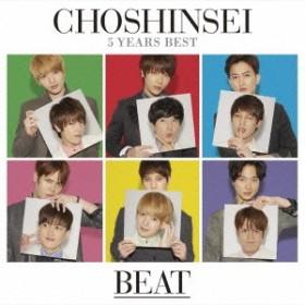 超新星/5 Years Best -BEAT-《通常盤》 【CD】